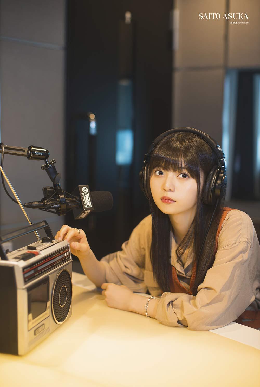 SAsuka Radiowaves.jpg