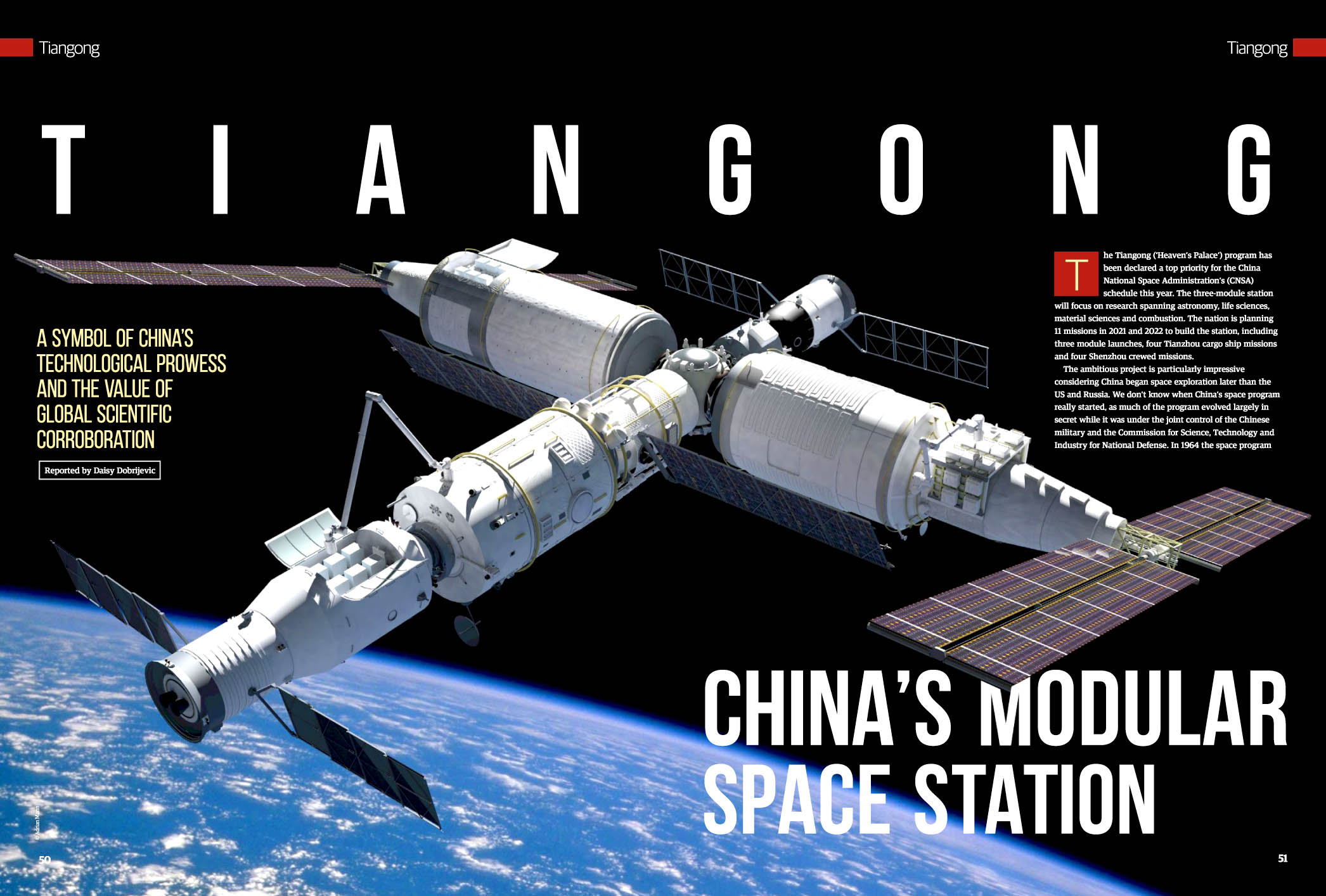 All About Space 116 2021 China Station 01.jpg