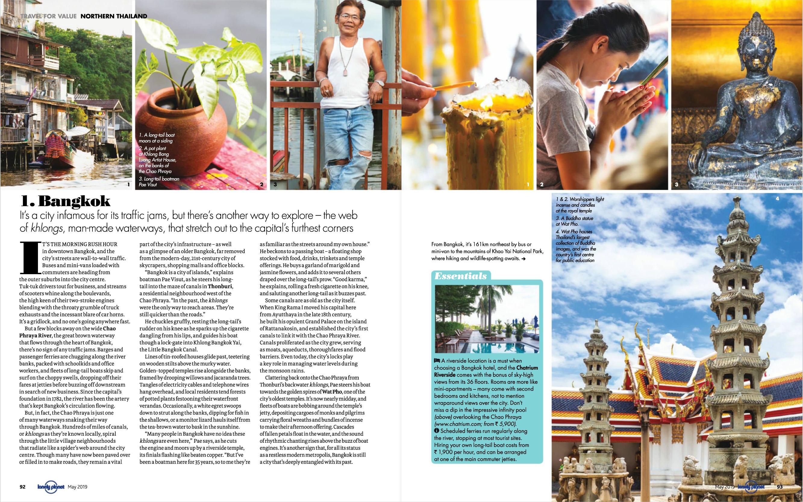 LP Magazine India 2019-06 Thai-2.jpg