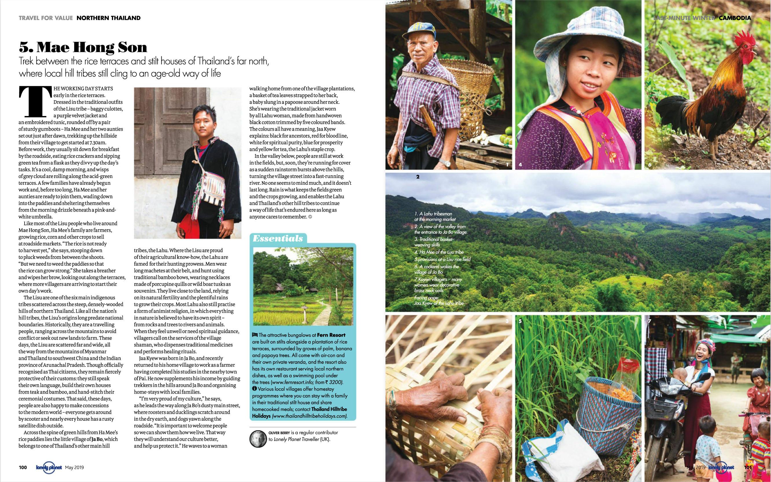 LP Magazine India 2019-06 Thai-6.jpg
