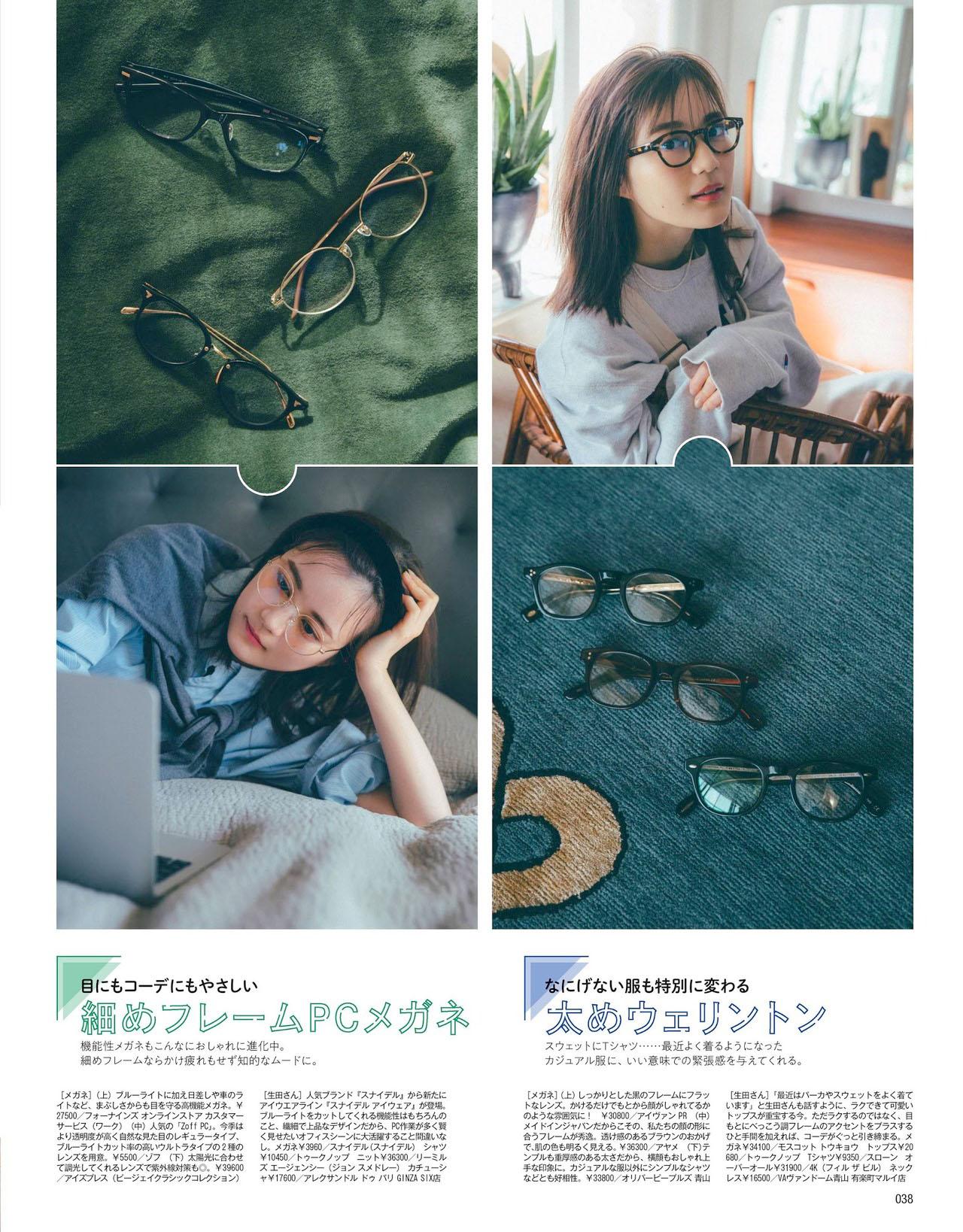 EIkuta More 2105 04.jpg