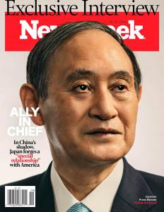 Newsweek 210504.jpg