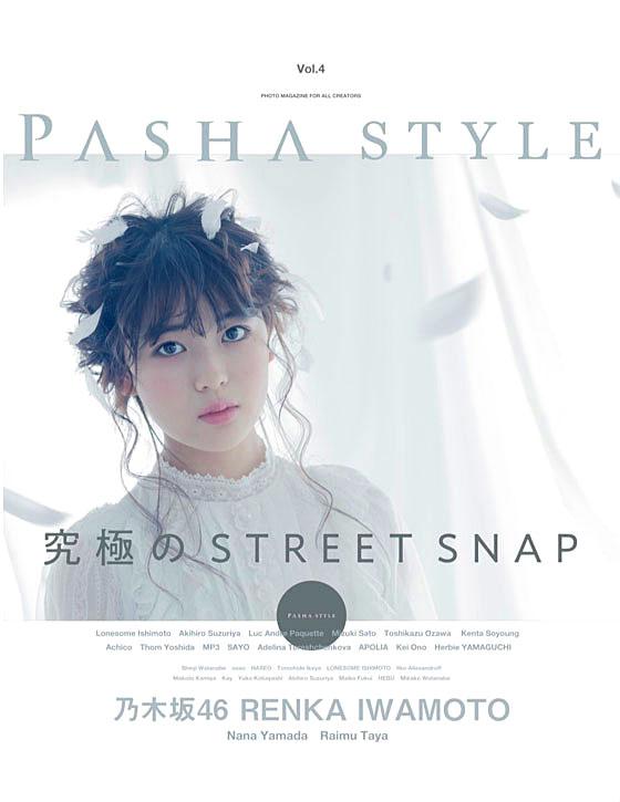 Renka Iwamoto N46 Pasha Style 04.jpg