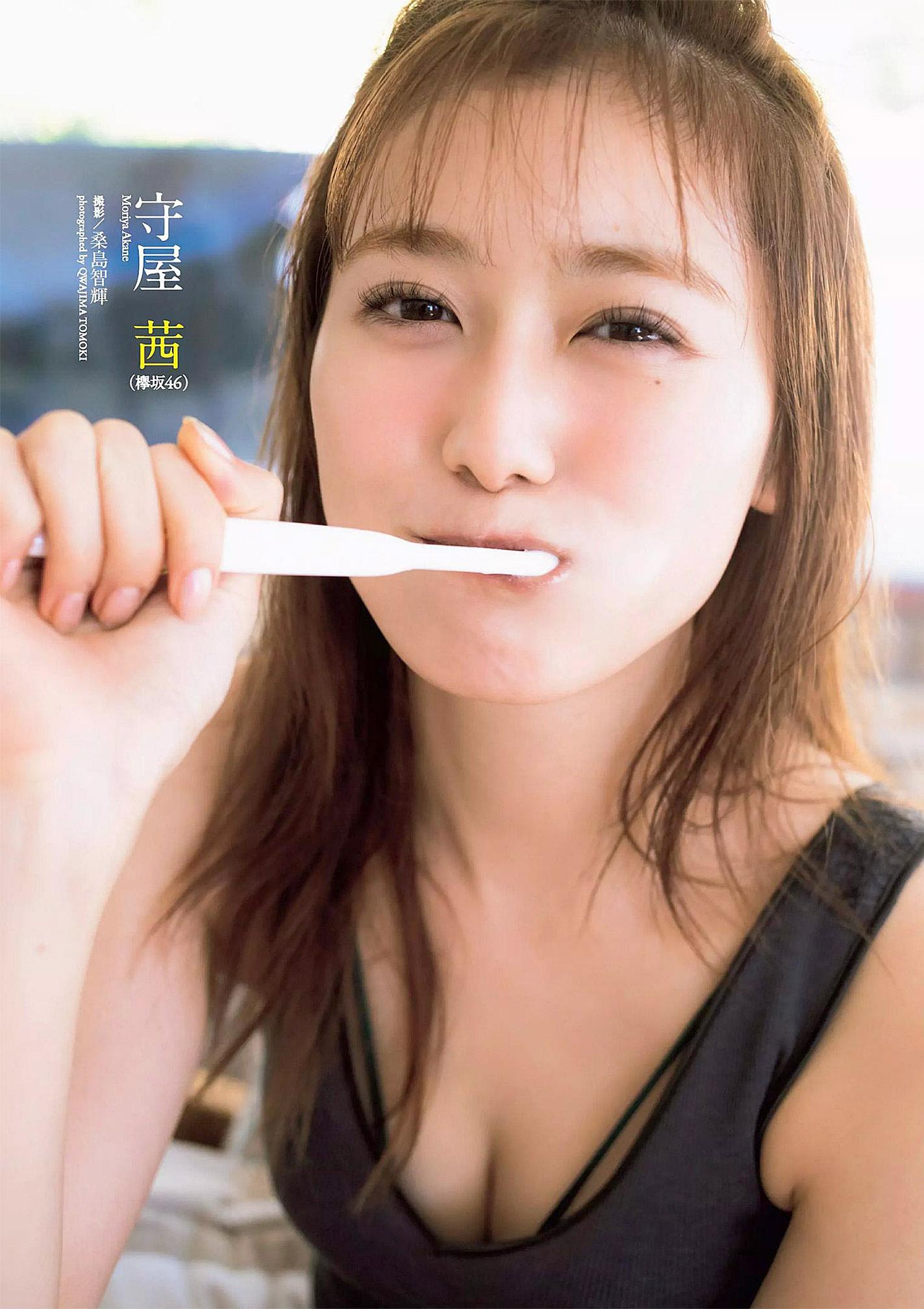 Moriya Akane K46 WPB 190624 01.jpg