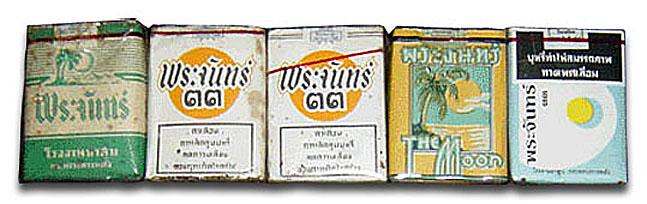 1960s-70s_cig_packs_03.jpg