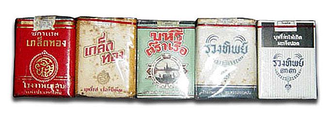 1960s-70s_cig_packs_04.jpg