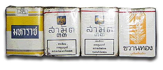 1960s-70s_cig_packs_05.jpg