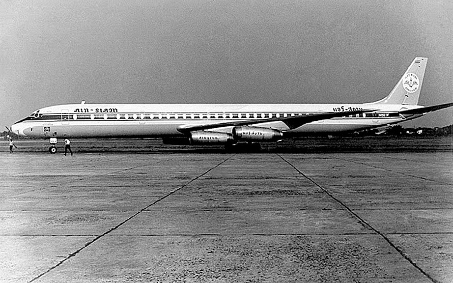 1971 March 27, First flight of Air Siam {a Royal holding}.jpg
