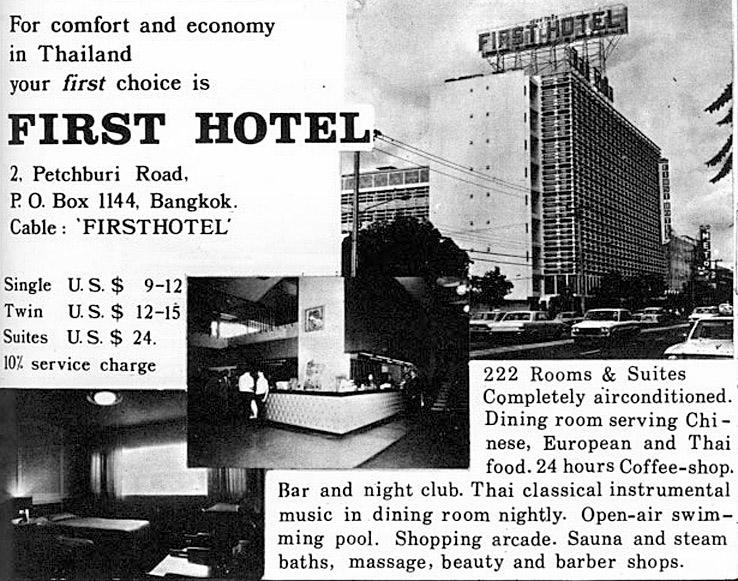 1972 First Hotel Advert.jpg