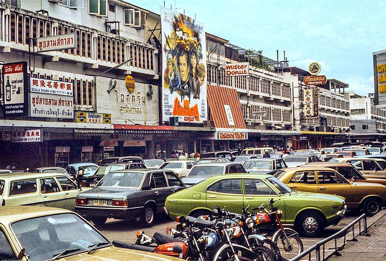 1979 Bangkok.jpg