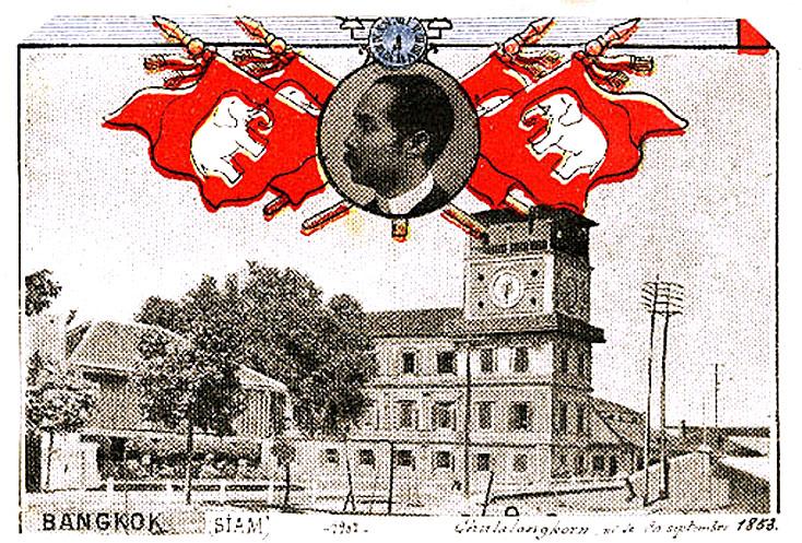 Siamese Royal Postcard.jpg