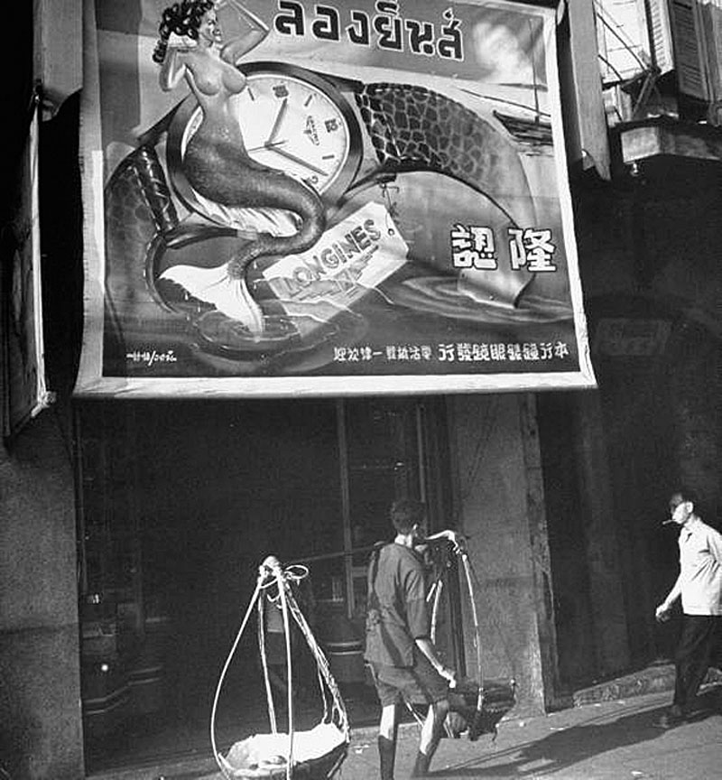 1950 Billboard.jpg