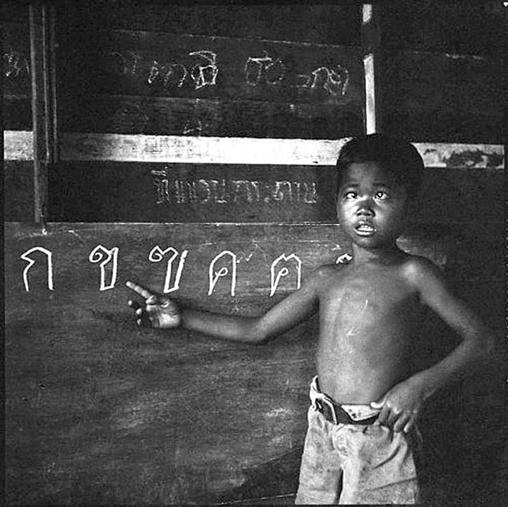 1958 Ding Daeng Schoolboy.jpg