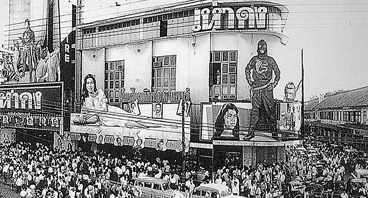 1958 Theatre.jpg