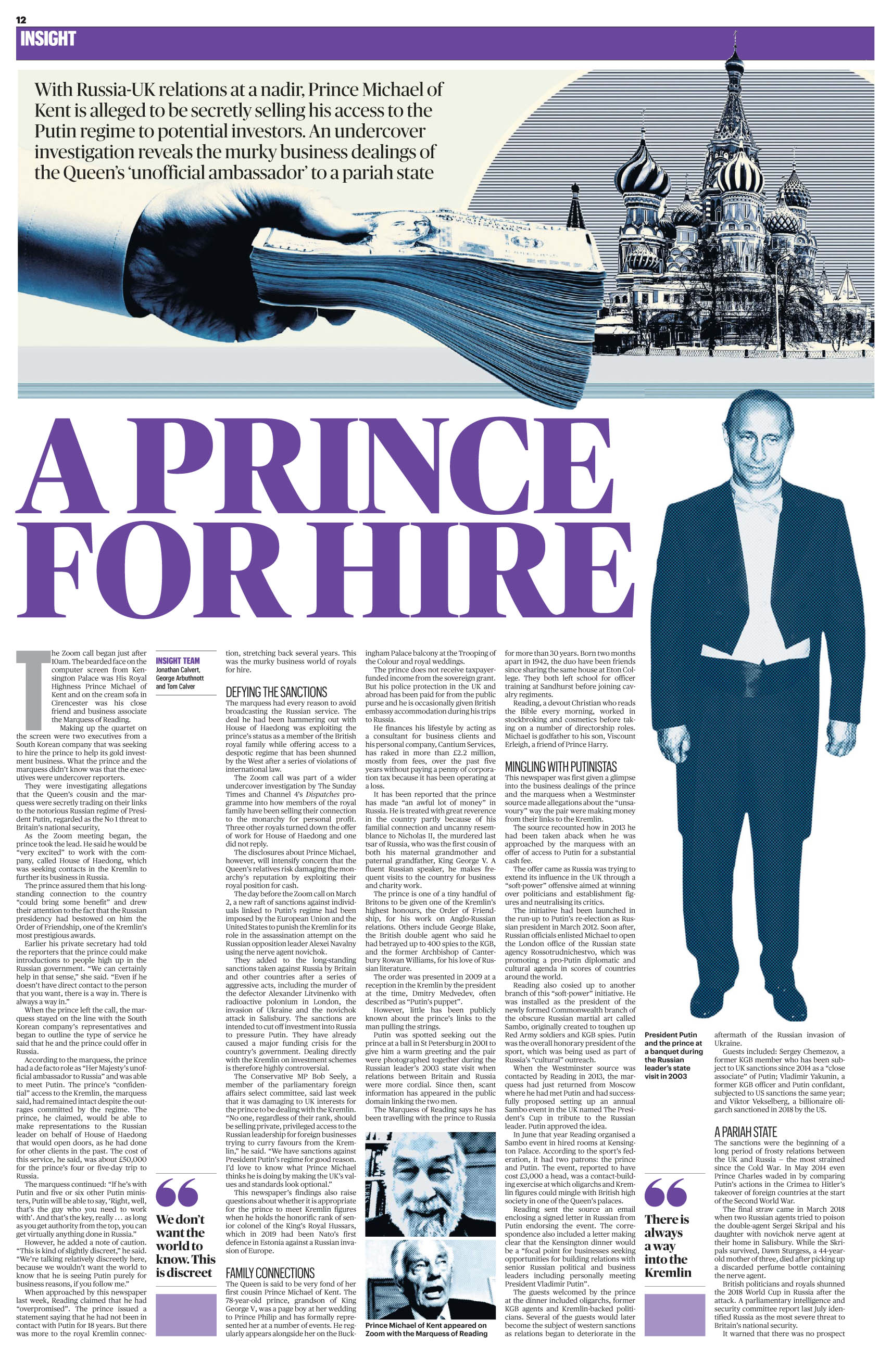 Times 210509 Prince Michael 02.jpg