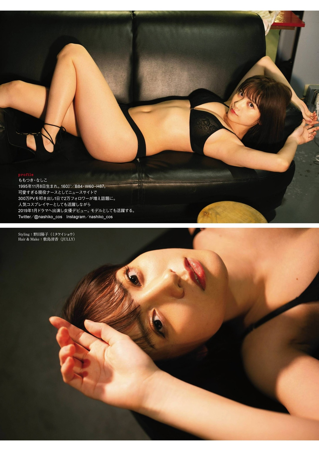 NMomotsuki EnTame 2105 11.jpg