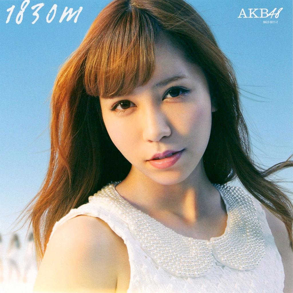 Kasai Tomomi Married 01.jpg