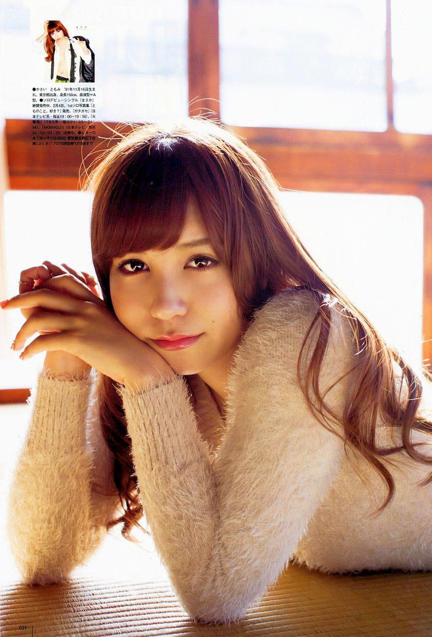 Kasai Tomomi Married 03.jpg
