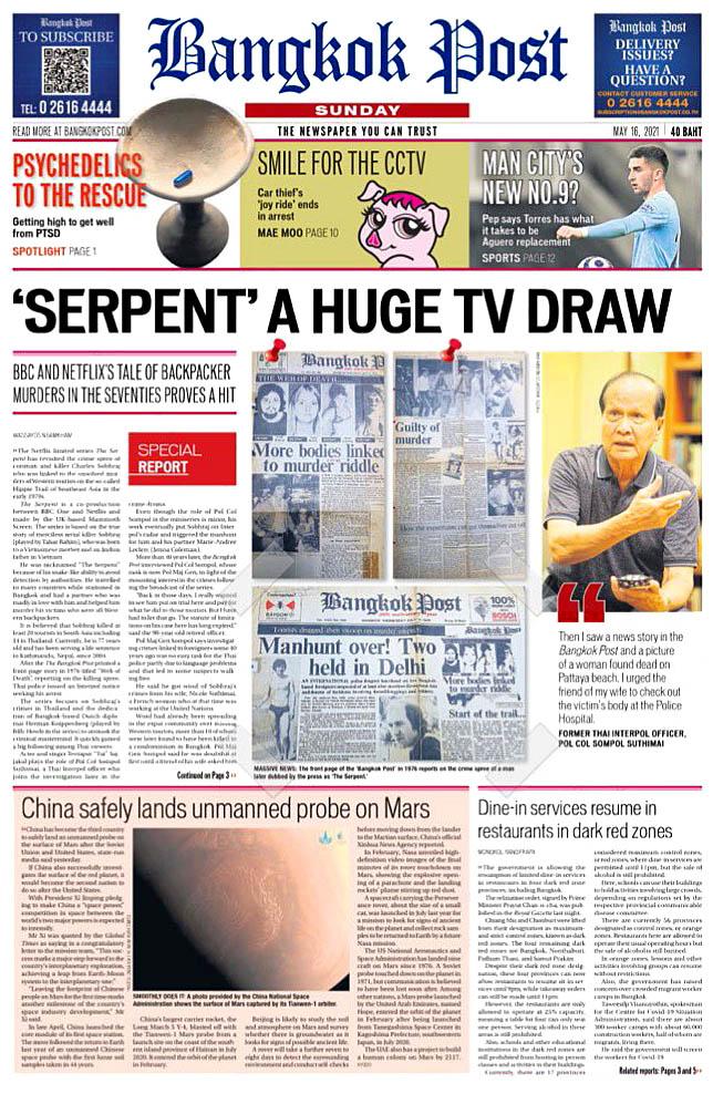 Bangkok Post 210516.jpg