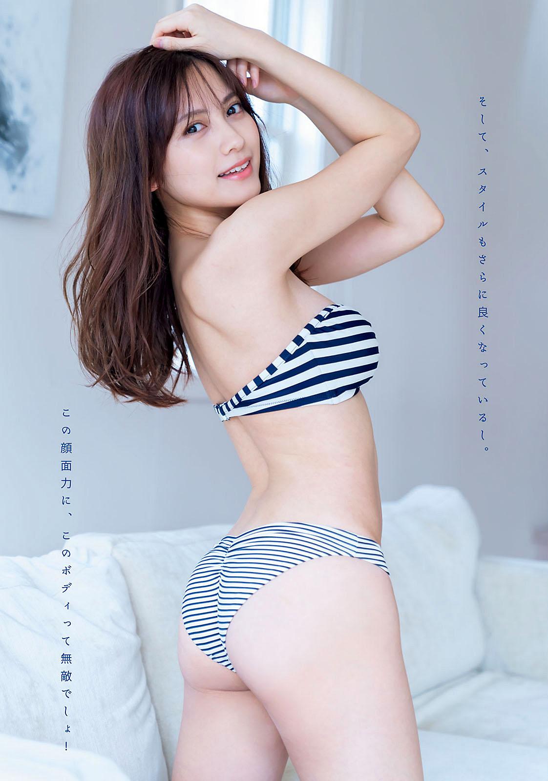 Nashiko Momotsuki Young Magazine 210524 05.jpg