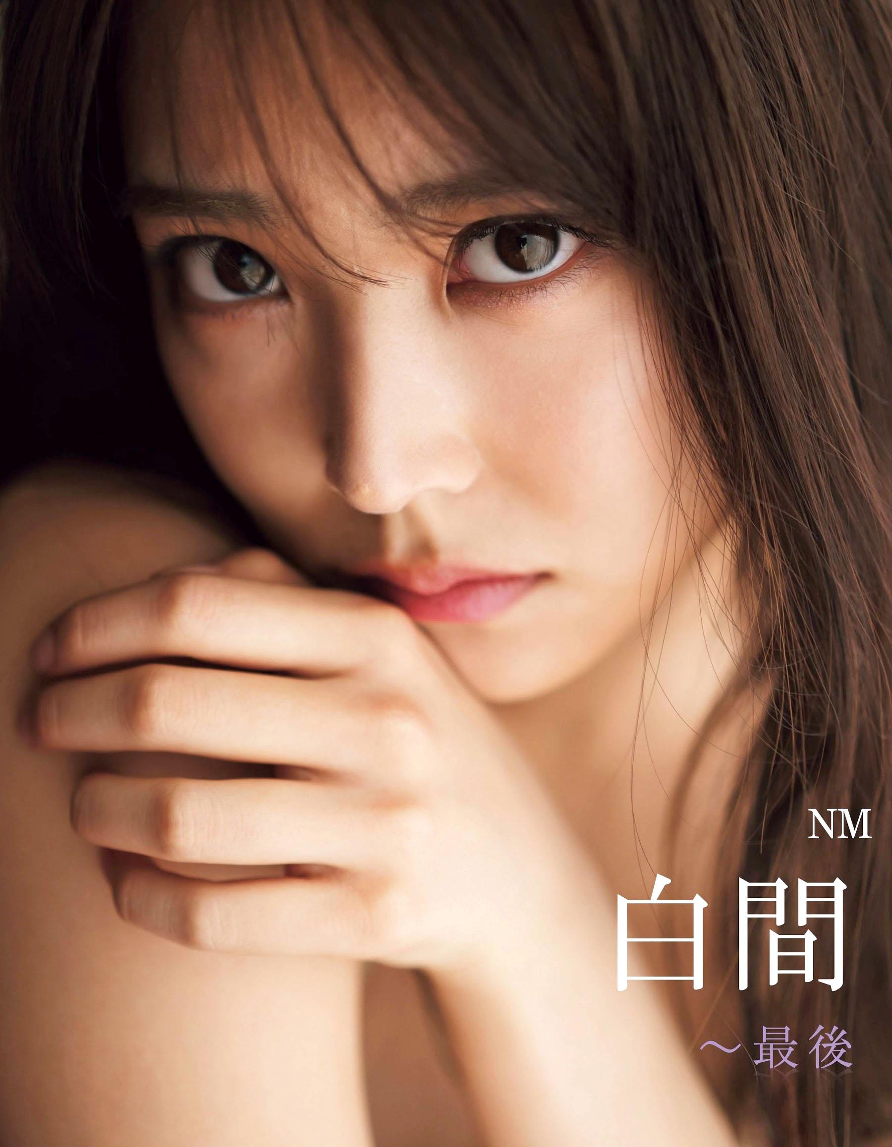 Miru Shiroma EX-Taishu 2106 02.jpg