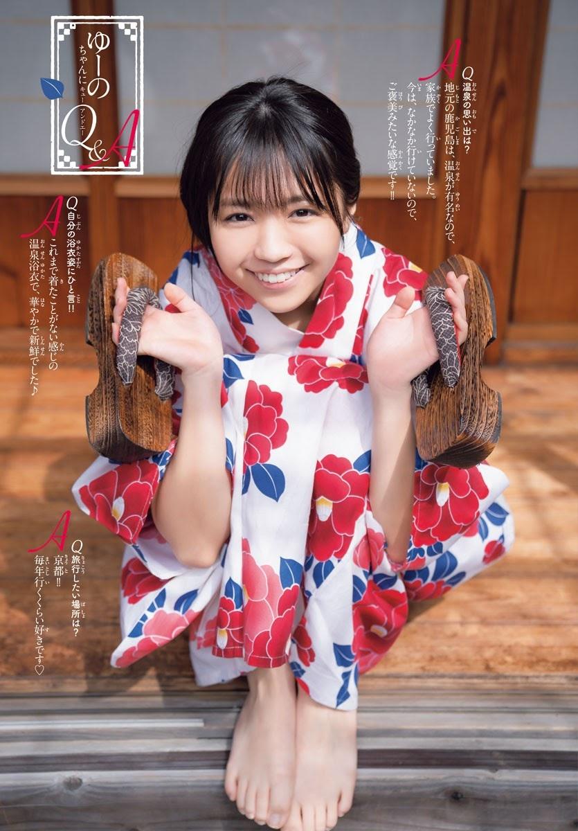 YOhara Shonen Champion 210527 16.jpg
