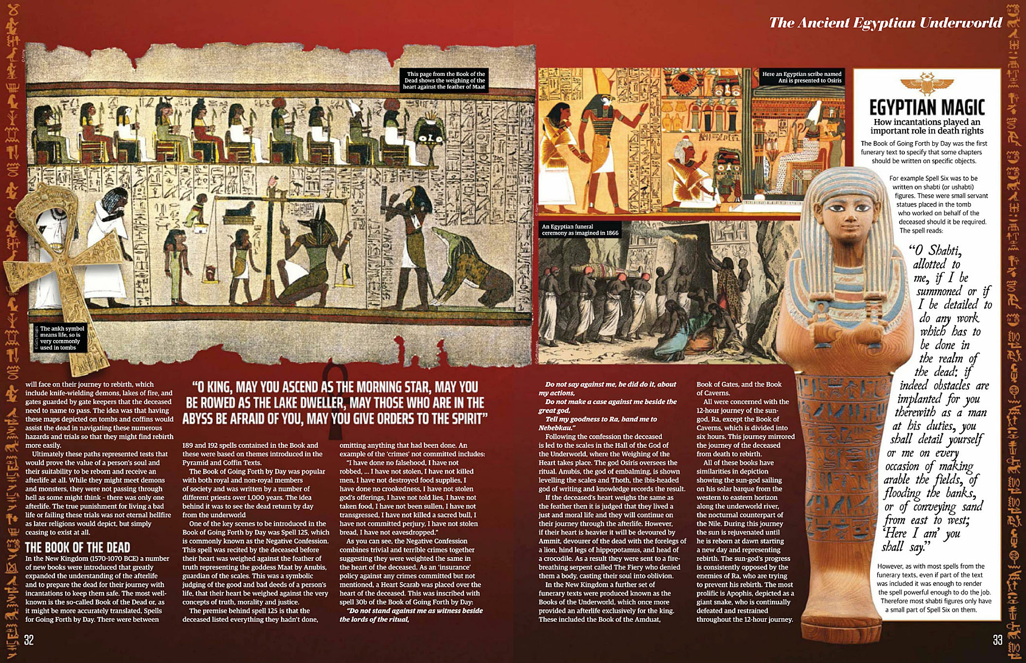 All About History 078 2019 Egypt 05.jpg
