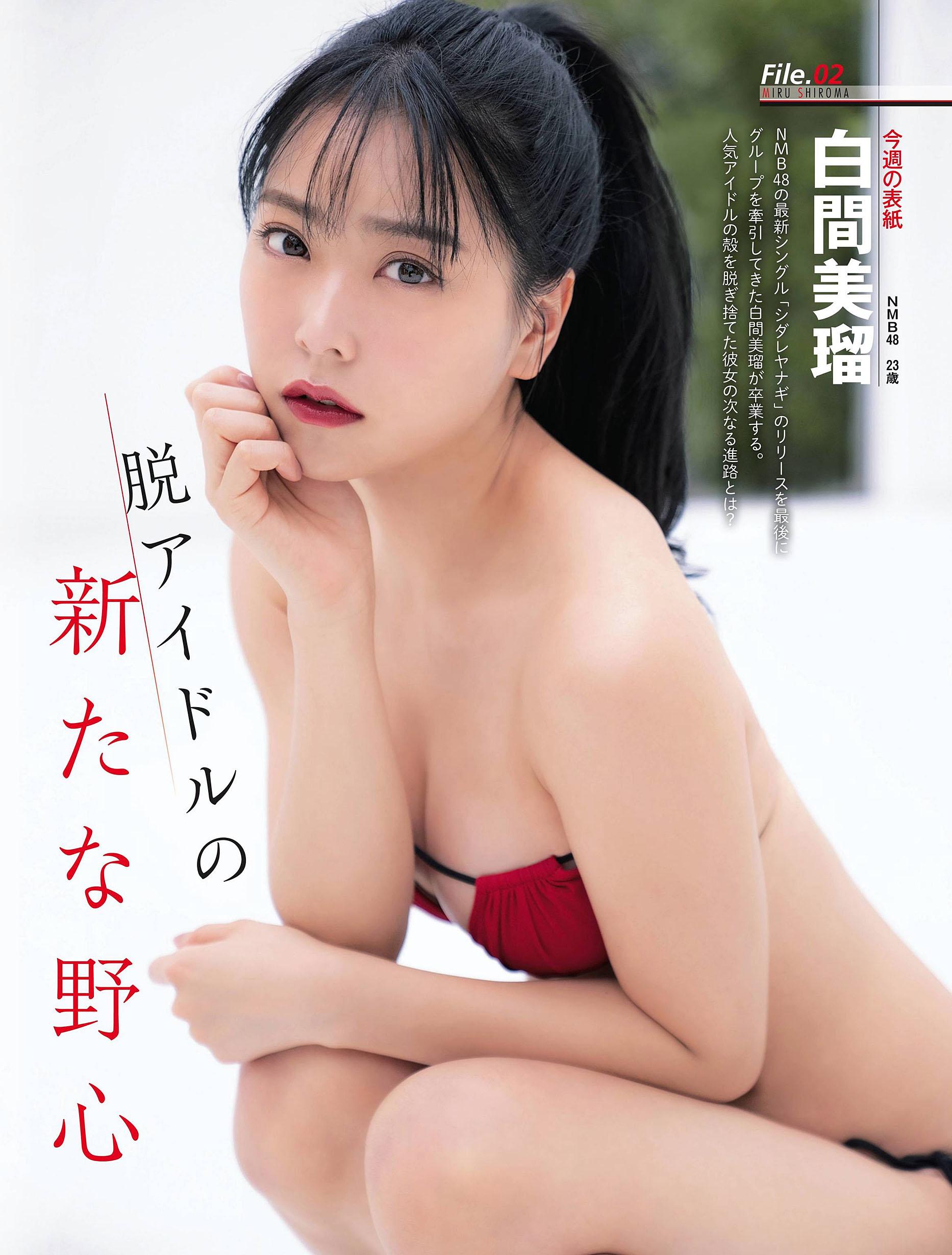 MShiroma Weekly SPA 210518 02.jpg