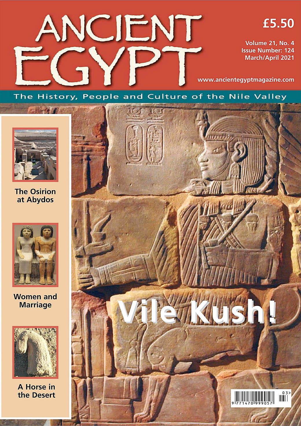 Ancient Egypt 2021-03-04.jpg