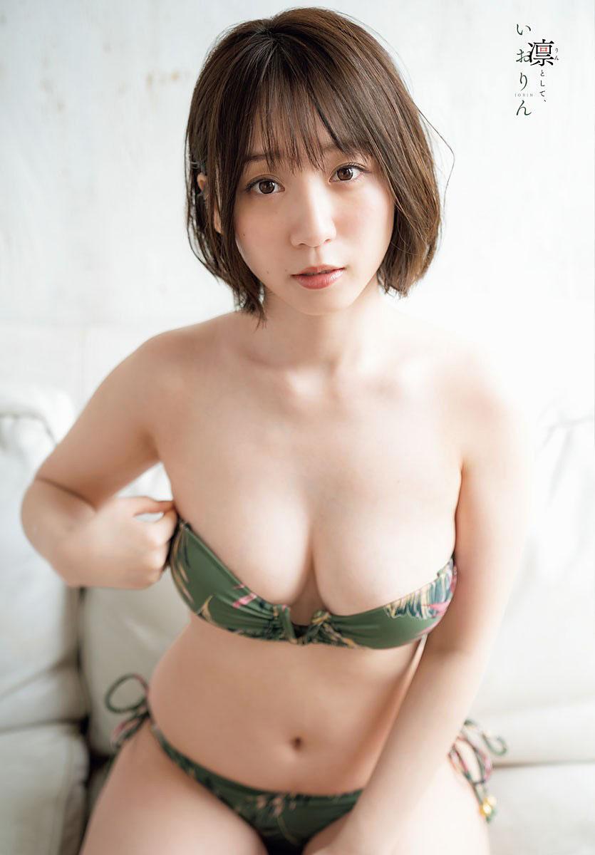 Иорин с достоинством Iorin Moe Shonen Champion 210603 07.jpg