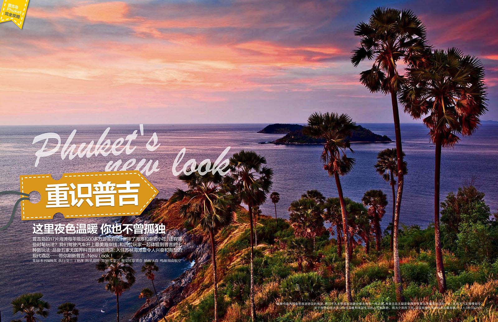 Photographic Travel 2013-11 02.jpg