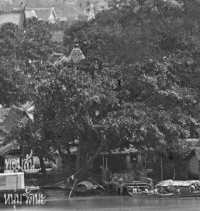 1870 Close up at Wat Arun river shoreline.jpg