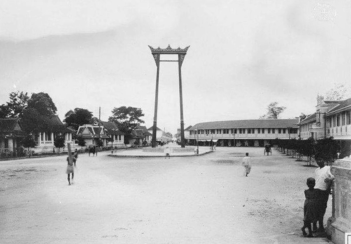 1894 Sao Ching Cha and the Wat Suthat grounds.jpg