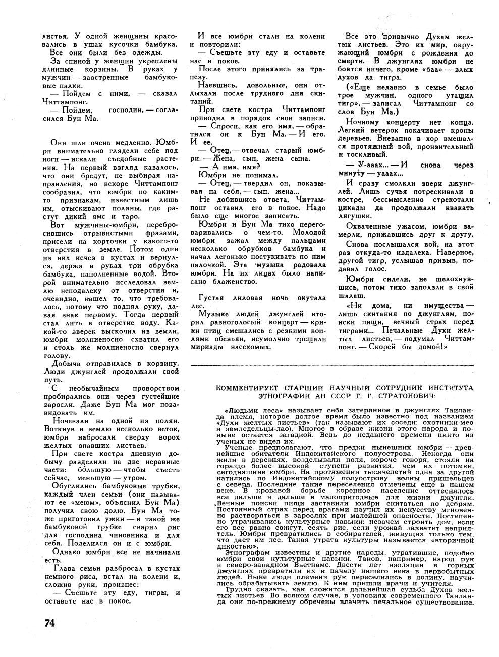 VS_1967_06_03.jpg