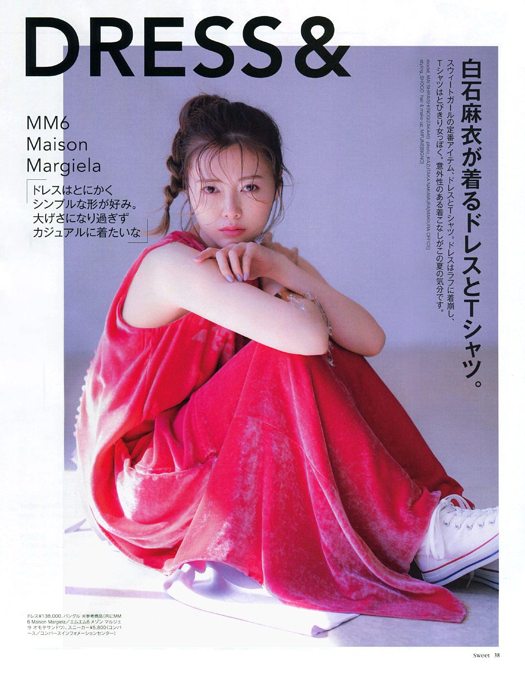 MShiraishi Sweet 1906 01.jpg