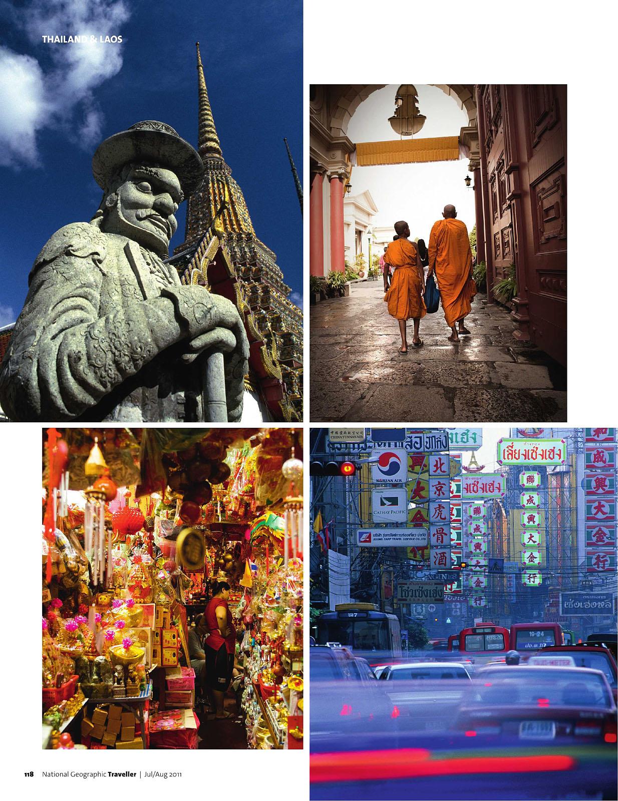 NG Traveller UK 2011-07-08 02.jpg
