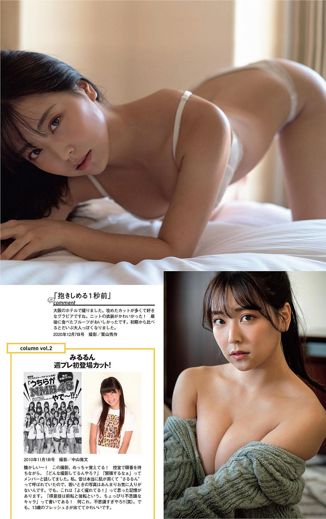 MShiroma WPB 210705 15.jpg
