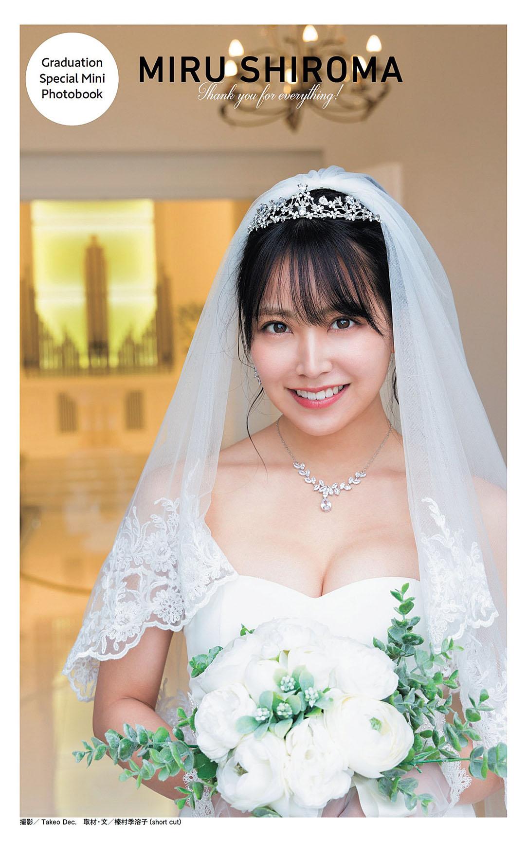 MShiroma WPB 210705 17.jpg