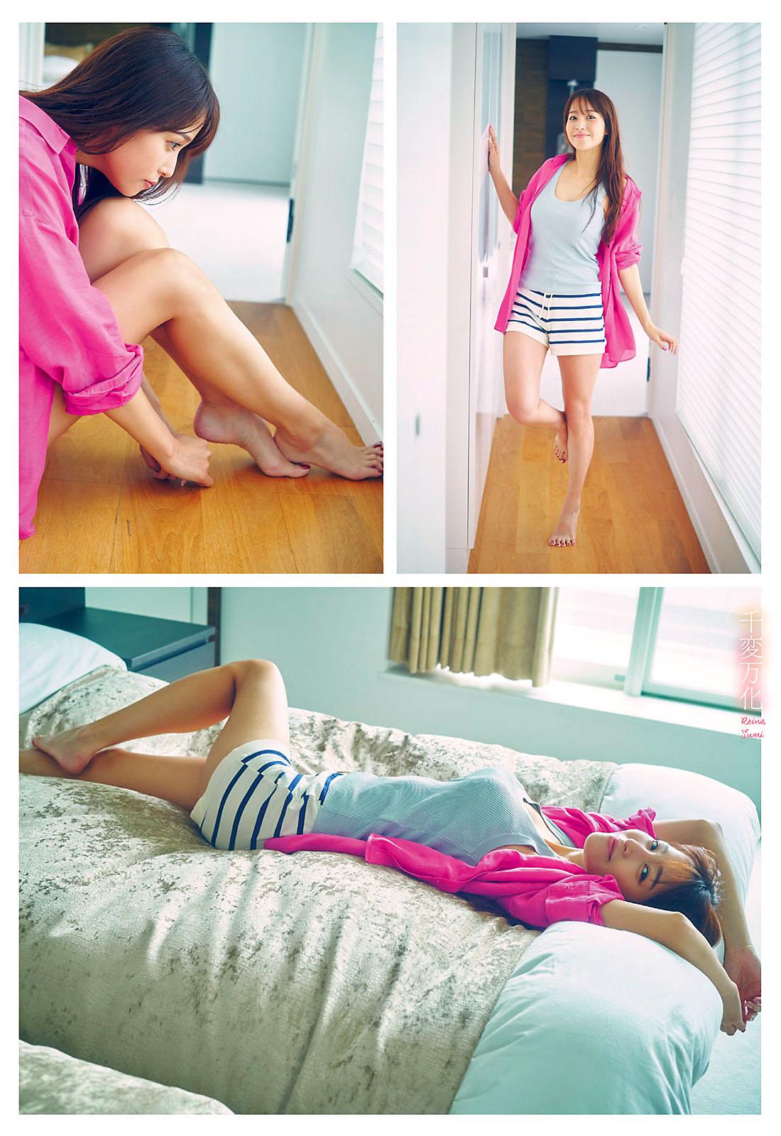 Reina Sumi Young Magazine 210705 05.jpg