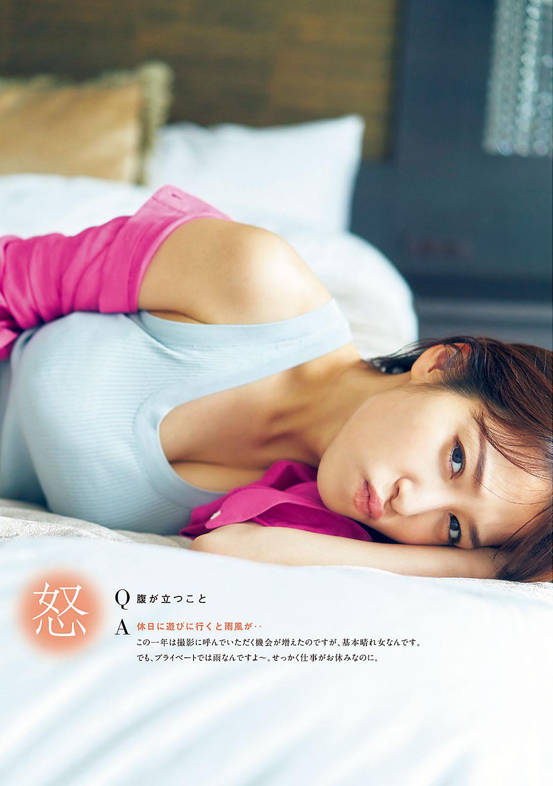 Reina Sumi Young Magazine 210705 06.jpg