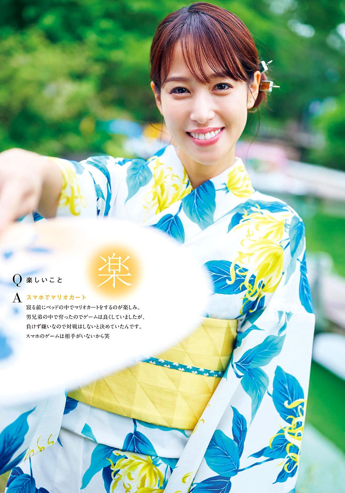 Reina Sumi Young Magazine 210705 08.jpg