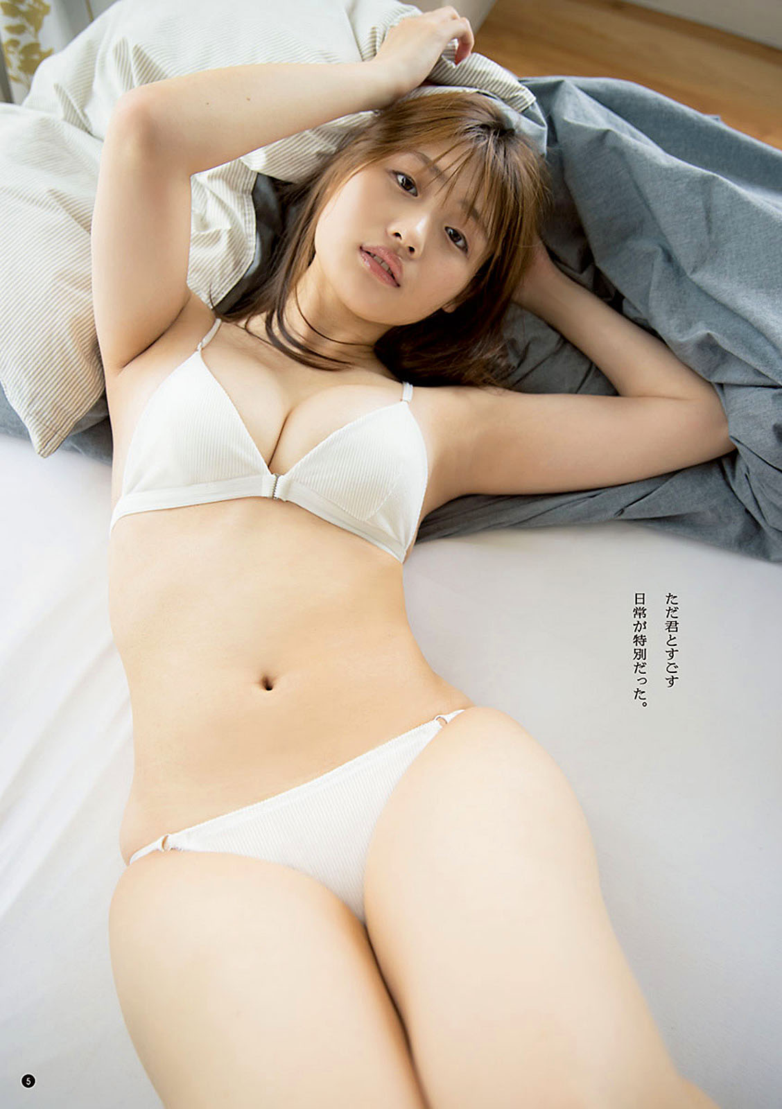 Momoka Ishida Young Champion 210713 04.jpg