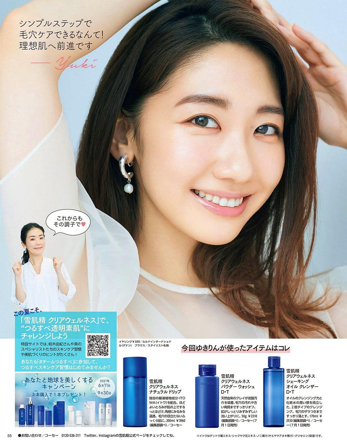 YKashiwagi Maquia 2108 01.jpg