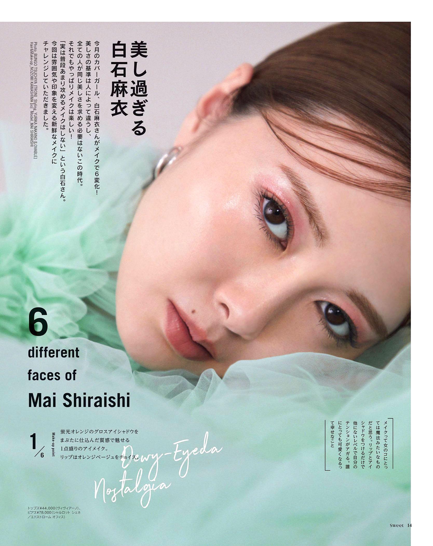 MShiraishi Sweet 2108 02.jpg