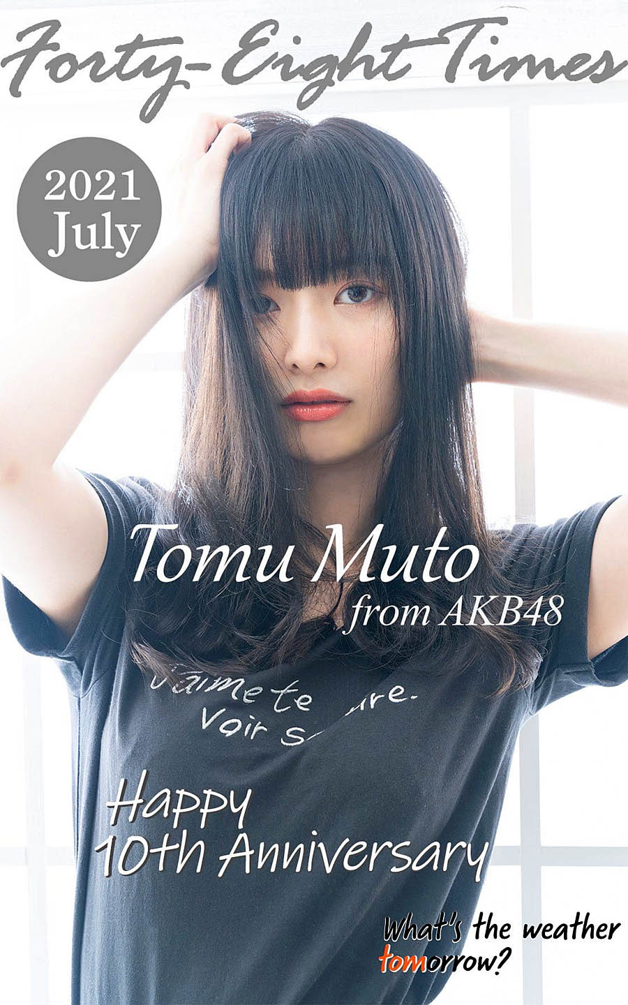 Muto Tomu Forty-Eight Times 2107.jpg