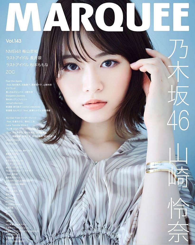 Rena Yamazaki N46 Marquee 143 2021.jpg