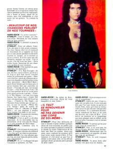 Hard Rock 8410 Kiss 03.jpg