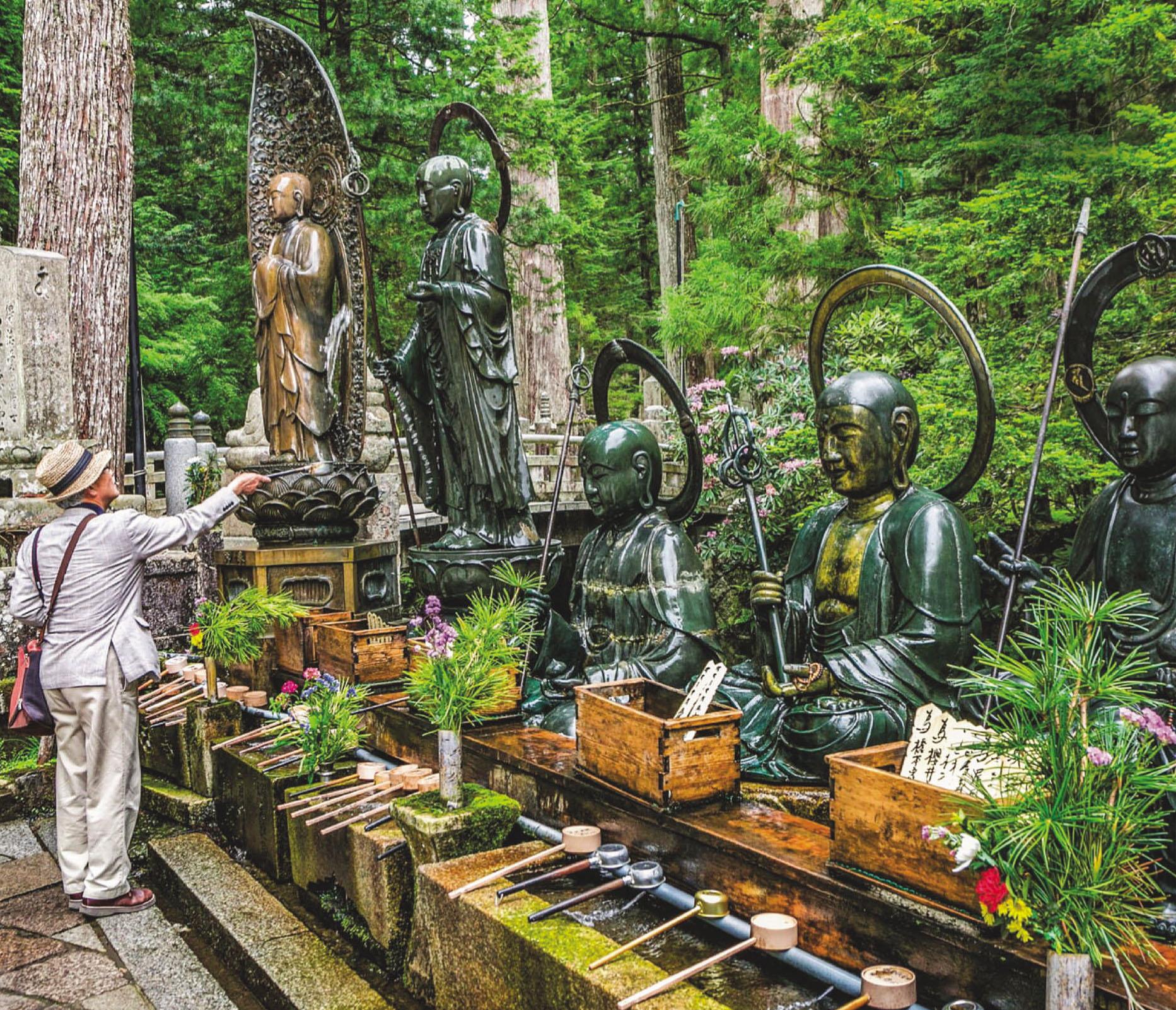 Kongobu-ji monastery, Kyoto by Gonzalo Azumendi.jpg