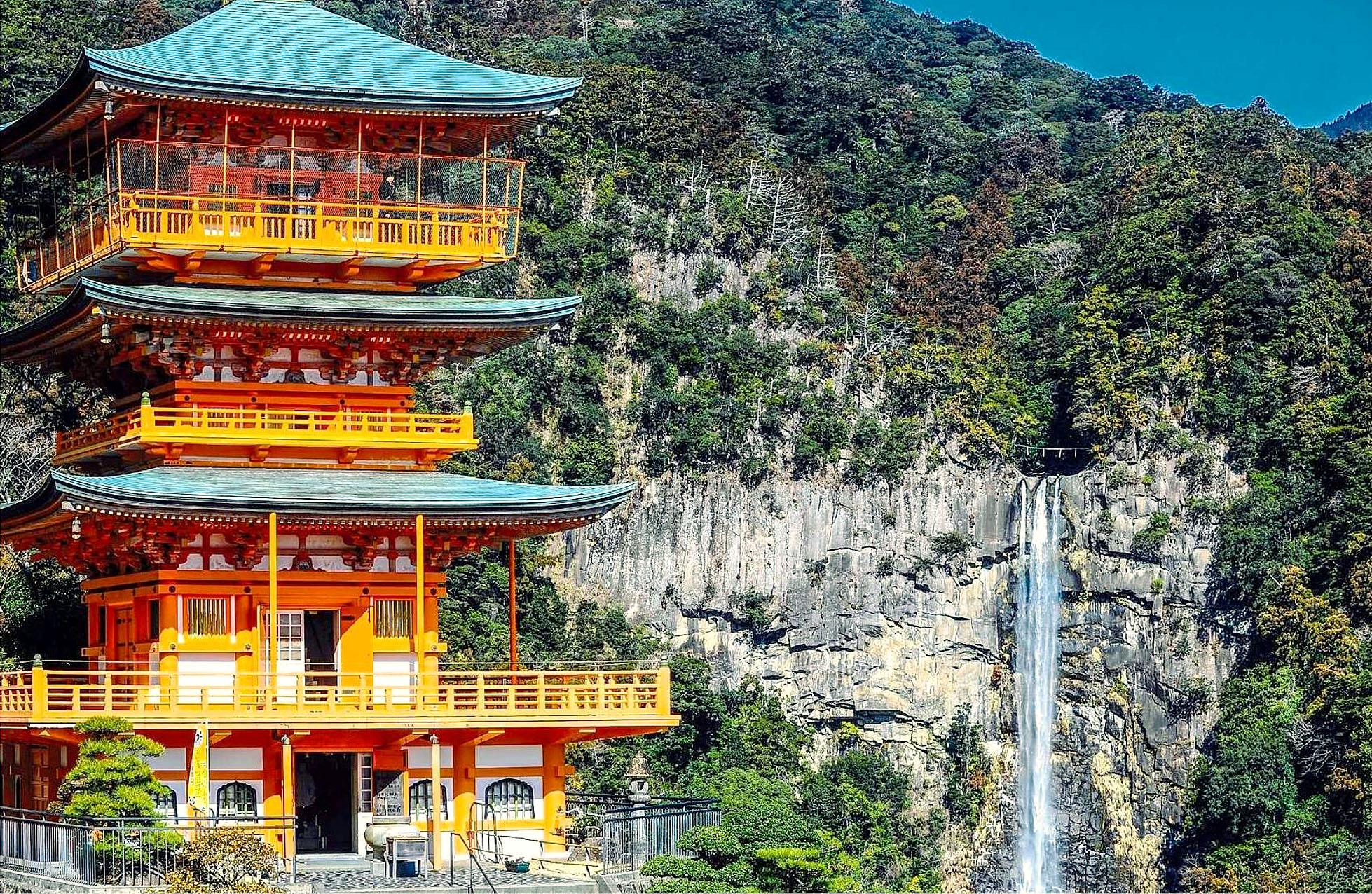 Nachi-no-Otaki cascade, Kumano Kodo.jpg