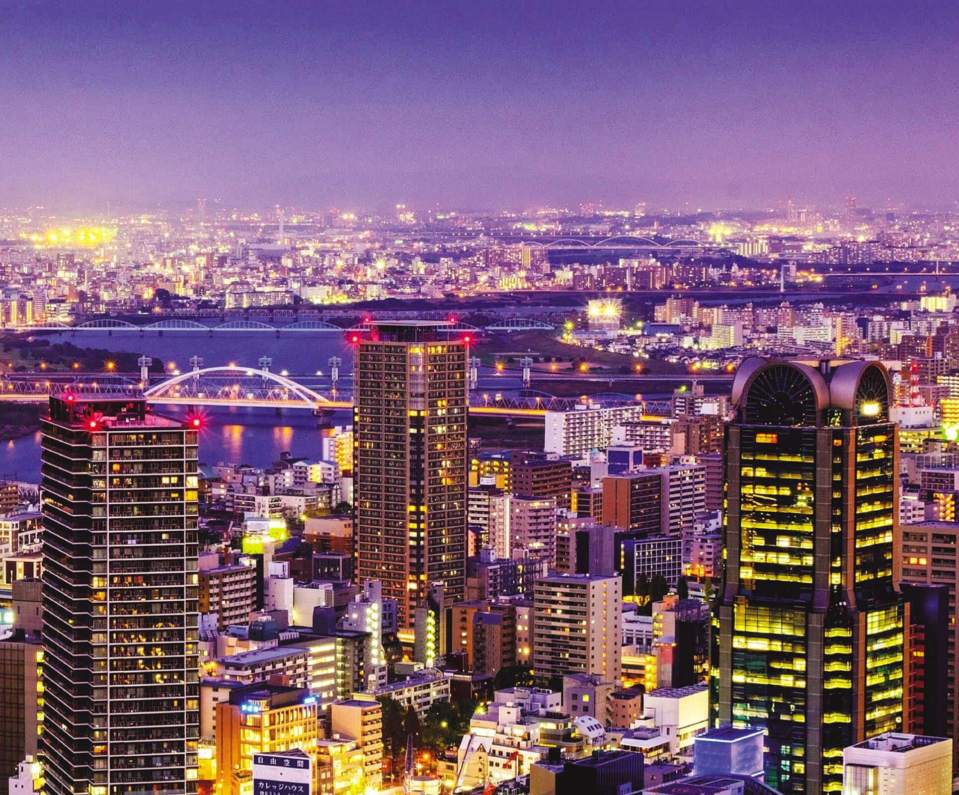 Osaka by Patchiya Wasitworapol.jpg